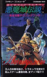 book_18cs.jpg