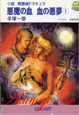 book_20cs.jpg