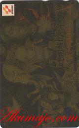 1997 - Akumajo Dracula X Famitsu Phone card